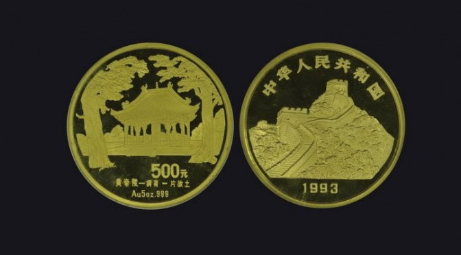 Numismatics from the Far East to go up for sale on Dec. 18