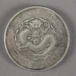 Important Auction of Chinese Numismatic Coins