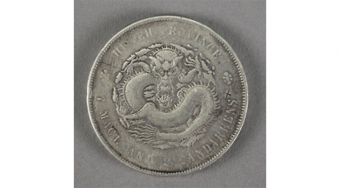 Chinese Xuantong Silver Coin Hubei Made