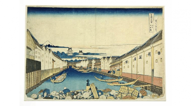 Japanese Masterworks From The Edo Period On Exhibition Until Sept 7th 2014