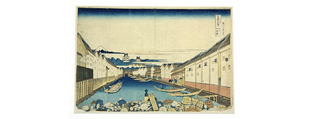 Japanese Masterworks From The Edo Period