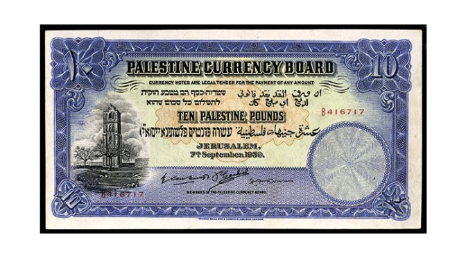 World Renowned Archives International Brings Worldwide Collection of Banknotes and Documents to iCollector.com