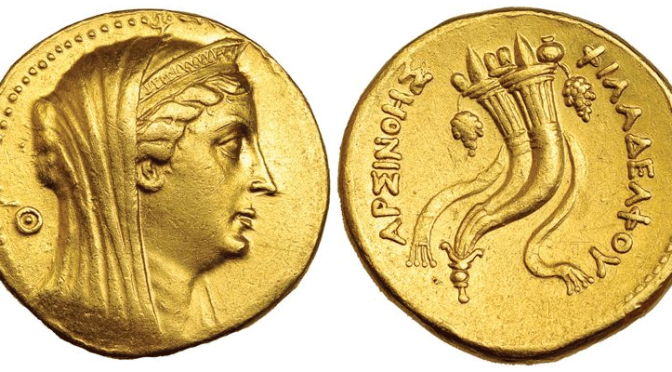 Bids Now Being Accepted For Ancient, Spanish, And World Coins On iCollector.com