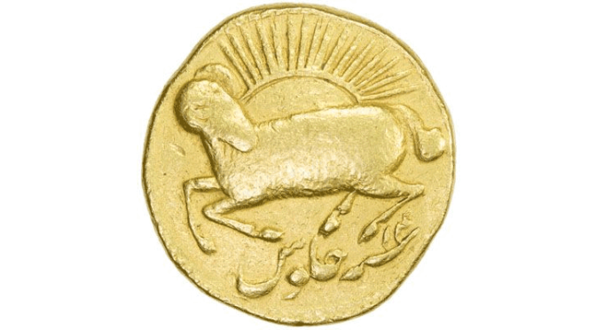 World Renowned Specialists in Islamic, Indian, and Oriental Coins Bring over 2000 Lots To Auction