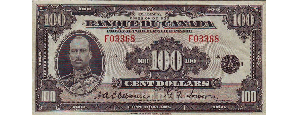 Bank of Canada; $100.00 note 1935, BC-16, Osborne Towers, serial F03368, CCCS VF-30