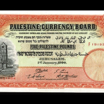 Archives International Brings Collection of Banknotes, Ephemera, and US Federal Bonds to Auction on iCollector.com