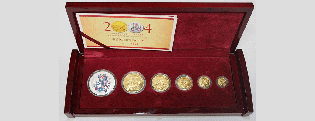 China Set: 2004 Panda & Lunar Premium 5-coin Set