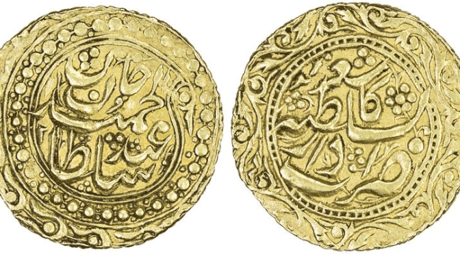 An Exceptional Selection of Islamic, Indian, and Oriental Coins Up for Auction Over Two Days