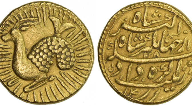 Chinese, Islamic, Indian, and Ancient Coins Up for Auction in September