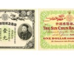 US and Worldwide Banknotes, Scripophily, and Coins Up for Auction December 11th and 14th