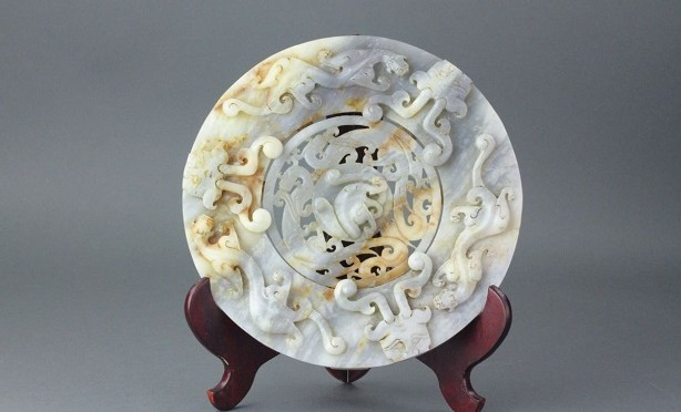 Asian Antiques, Artwork, and Fine Collectibles On Auction Until April 14th