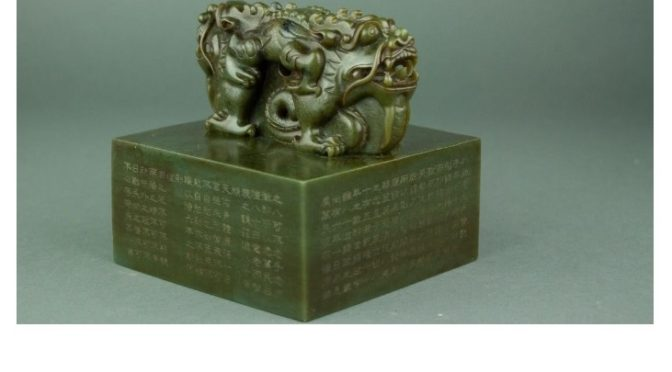 Chinese Paintings, Ceramics, and Works of Art Up For Auction July 21st