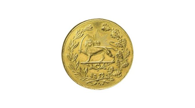 Chinese, Islamic, Indian, and Ancient Coins Up for Auction January 19th to 22nd