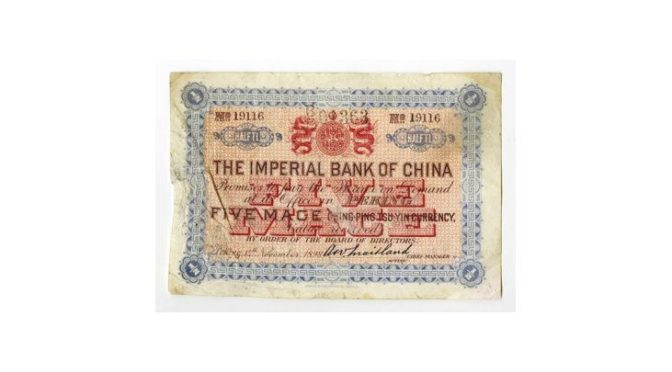 US and Worldwide Banknotes, Scripophily & Ephemera from Archives International July 18th