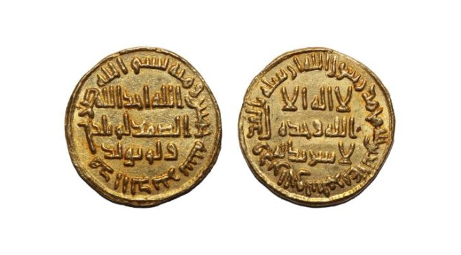 Islamic, Ancient, Indian, and World Coins Taking Bids until July 15th