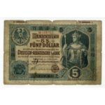 US and Worldwide Banknotes, Scripophily, Coins & Ephemera from Archives International August 29th
