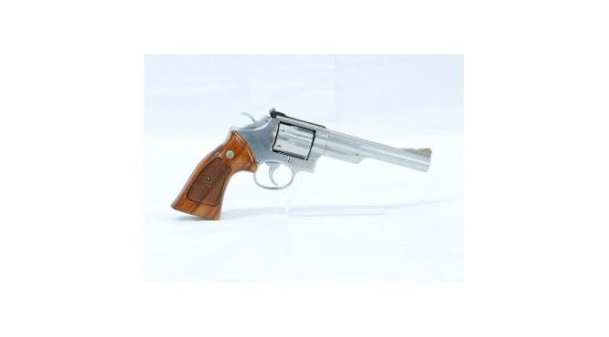 Online Auction of Firearms, Ammo, and Hunting Gear August 21st to 25th
