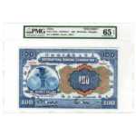 US, CHINESE & WORLDWIDE BANKNOTES, COINS, SCRIPOPHILY & SECURITY PRINTING UP FOR AUCTION APRIL 7TH AND 8TH